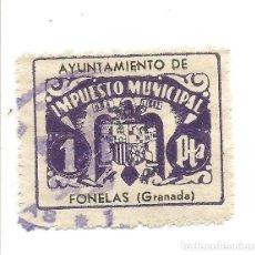 Sellos: AYUNTAMIENTO DE FONELAS. GRANADA. 1PTA. IMPUESTO MUNICIPAL.. Lote 286835388