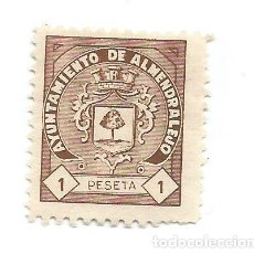 Sellos: AYUNTAMIENTO DE ALMENDRALEJO 1 PTS. SELLO MUNICIPAL.. Lote 286836368
