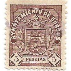 Timbres: AYUNTAMIENTO DE BURGOS 3 PESETAS SELLO MUNICIPAL.. Lote 286836573
