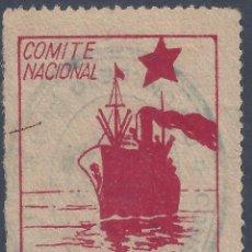 Sellos: PARTIDO COMUNISTA DE ESPAÑA. COMITÉ NACIONAL. PRO-KOMSOMOL. ALLEPUZ 627RA (VARIEDAD..IMPRESIÓN).. Lote 287023588