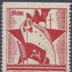Sellos: PARTIDO COMUNISTA DE ESPAÑA. COMITÉ PROVINCIAL. PRO-KOMSOMOL. ALLEPUZ 625. MH *. Lote 287024963