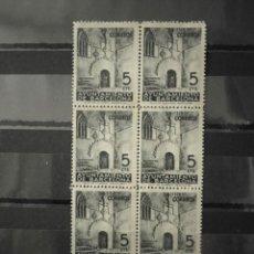 Sellos: AÑO 1938 PUERTA GOTICA BARCELONA SELLOS NUEVOS CON CIFRA DE CONTROL AL DORSO EDIFIL 19. Lote 287047238