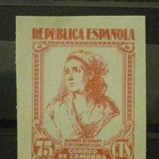Francobolli: AÑO 1939 CORREO DE CAMPAÑA NUEVOSIN DENTAR EDIFIL NE 53 VALOR DE CATALOGO 60,00 EUROS. Lote 287047363