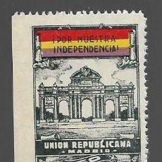 Sellos: MADRID,- 2 PTAS. UNION REPUBLICANA,- VER FOTO. Lote 287081258