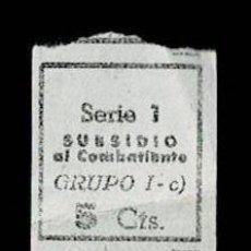 Sellos: CL8-13 GUERRA CIVIL BILLETE DEL SUBSIDIO AL COMBATIENTE EN TRIPTICO EN PAPEL BLANCO VALOR 5 CTS. Lote 287095008