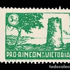 Sellos: CL8-13 GUERRA CIVIL BENAGALBON (RINCON DE LA VICTORIA) FESOFI Nº 3 VALOR 5 CTS COLOR VERDE MANZANA S. Lote 287095633