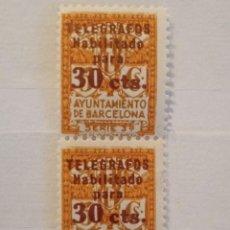 Sellos: AÑO 1934 TELEGRAFOS HABILITADOS BARCELONA NUEVOS EDIFIL 6 VALOR DE CATALOGO 18,50 EUROS. Lote 287129613