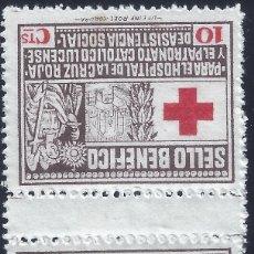 Sellos: LUGO. SELLO BENÉFICO PARA EL HOSPITAL DE LA CRUZ ROJA (VARIEDAD...UN SELLO INVERTIDO). MNH **. Lote 287137493