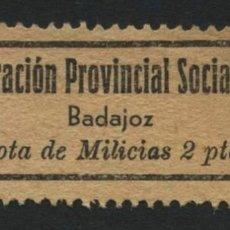 Sellos: GUERRA CIVIL, VIÑETA, FEDERACIÓN PROVINCIAL SOCIALISTA, CUOTA DE MILICIAS, BADAJOZ. Lote 287195918