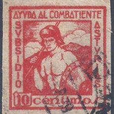 Sellos: ASTURIAS. AYUDA AL COMBATIENTE. MATASELLADO.. Lote 287198623