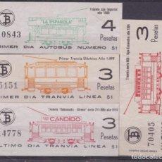 Selos: FC3-187- LOTE 4 BILLETES TRANVIAS / AUTOBUS BARCELONA PRIMER DIA Y ULTIMO DIA DE LINEA. Lote 287215023
