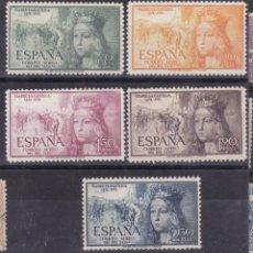 Timbres: FC3-191- ISABEL CATÓLICA AÉREOS EDIFIL 1097/101 NUEVOS (*) SIN GOMA CENTRADOS. Lote 287220963