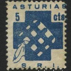 Sellos: GUERRA CIVIL, VIÑETA, SOCORRO ROJO INTERNACIONAL, ASTURIAS, VALOR: 5 CÉNTIMOS. Lote 287257228