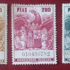 Sellos: 3 SELLOS TIMBRE DE 150- 200 Y 300 PESETAS ESPAÑA- LOS DE LA FOTO. Lote 287336828