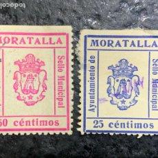 Selos: 2 SELLOS MORATALLA ( MURCIA ) GUERRA CIVIL. Lote 287367368