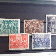 Sellos: BENEFICENCIA DEL AÑO 1938 MUY BIEN CENTRADOS EDIFIL 29/33 EN NUEVO**. Lote 287373498