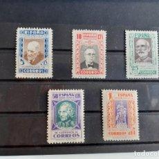 Sellos: BENEFICENCIA DEL AÑO 1937 MUY BIEN CENTRADOS EDIFIL 12/16 EN NUEVO**. Lote 287373863