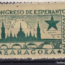 Selos: BB19- VIÑETA KONGRESO ESPERANTO ZARAGOZA 1954 ** SIN FIJASELLOS. Lote 287399478