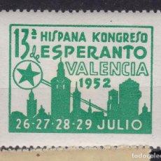 Selos: BB19- VIÑETA KONGRESO ESPERANTO VALENCIA 1952 * CON FIJASELLOS. Lote 287399498