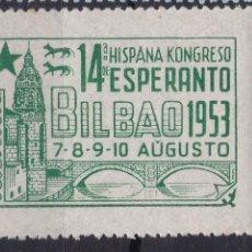 Selos: BB19- VIÑETA KONGRESO ESPERANTO BILBAO 1953 ** SIN FIJASELLOS. Lote 287399513