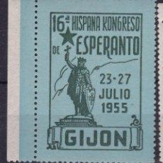 Selos: BB19- VIÑETA KONGRESO ESPERANTO GIJON 1955 ** SIN FIJASELLOS. Lote 287399518