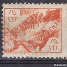 Selos: BB20- GUERRA CIVIL SUBSIDIO COMBATIENTE BURGOS 10 CTS*. Lote 287402153