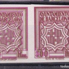 Selos: BB22-AYUNTAMIENTO BARCELONA PRUEBA ESCUDO DOBLE IMPRESIÓN 500 Y 5 PTAS .(*) MACULATURA. Lote 287404578