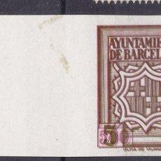 Selos: BB22-AYUNTAMIENTO BARCELONA PRUEBA ESCUDO DOBLE IMPRESIÓN 500 Y 5 PTAS .(*) MACULATURA. Lote 287404628