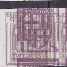 Selos: BB22-AYUNTAMIENTO BARCELONA PRUEBA ESCUDO DOBLE IMPRESIÓN 1 Y 5 PTAS .(*) MACULATURA. Lote 287404793