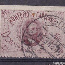 Selos: BB23-PARAFISCALES MONTEPÍO DE CARTEROS USADO ALBARRACIN TERUEL. Lote 287406353