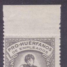 Selos: BB23-BENÉFICO PRO HUÉFANOS EMPLEADOS TABACALERA SA 4 PTAS ** SIN FIJASELLOS. LUJO. Lote 287406708