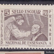 Selos: BB25- VIÑETA MUTUALIDAD ENSEÑANZA PRIMARIA 5 PTAS ** SIN FIJASELLOS. Lote 287411878