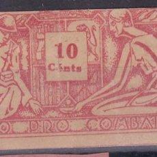 Selos: BB28- GUERRA CIVIL SUBSIDIO COMBATIENTE ASTURIAS. Lote 287426448