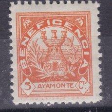 Selos: BB28- GUERRA CIVIL BENEFICENCIA AYAMONTE ** SIN FIJASELLOS. Lote 287426973