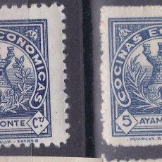 Selos: BB28- GUERRA CIVIL COCINAS ECONÓMICAS AYAMONTE *CON FIJASELLOS. VARIEDAD COLOR/ DENTADO. Lote 287427273