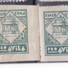 Selos: BB28- GUERRA CIVIL PRO AVILA **/* VARIEDAD COLOR/ DENTADO/ SIN DENTAR. Lote 287427688