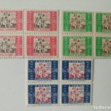 Sellos: BENEFICENCIA DEL AÑO 1937 EN BL4 EDIFIL 9/11 EN NUEVO**. Lote 287482148