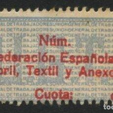 Sellos: GUERRA CIVIL, VIÑETA, FEDERACIÓN ESPAÑOLA FABRIL, TEXTIL Y ANEXOS, 1937. Lote 287602713