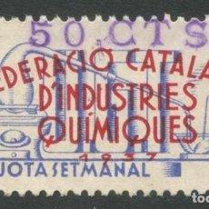 Timbres: GUERRA CIVIL, VIÑETA, FEDERACIÓ CATALANA D´INDUSTRIES QUÍMIQUES, VALOR: 50 CTS.. Lote 287603163