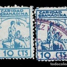 Sellos: CL8-14 GUERRA CIVIL GRANADA (CARIDAD GRANADINA) FESOFI Nº 30 PAREJA VALOR 10 CTS COLOR AZUL ULTRAMAR. Lote 287624038