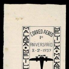 Sellos: L31-45 MALAGA GUERRA CIVIL DIBUJO ORIGINAL DE A.BIANCHI, A TINTA CHINA, DEL PROYECTO DEFINITIVO (A. Lote 287625238