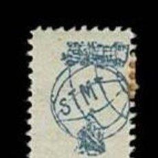 Timbres: NC-1345 GUERRA CIVIL S.T.M.T SINDICATO TRANSPORTES MARITIMO TERRESTRES COLOR AZUL TAMAÑO 16 X 23CON. Lote 287627668