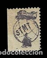 NC-1345 GUERRA CIVIL S.T.M.T SINDICATO TRANSPORTES MARITIMO TERRESTRES COLOR VIOLETA TAMAÑO 19 X 25 (Sellos - España - Guerra Civil - Viñetas - Nuevos)