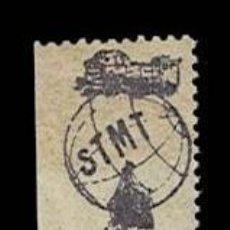 Timbres: NC-1345 GUERRA CIVIL S.T.M.T SINDICATO TRANSPORTES MARITIMO TERRESTRES COLOR VIOLETA TAMAÑO 19 X 25. Lote 287627763