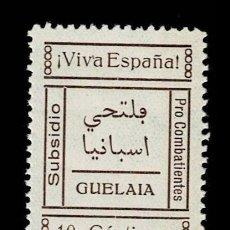 Sellos: CL8-9 GUERRA CIVIL GUELAIA FESOFI Nº 3 VALOR 10 CTS. COLOR CASTAÑO SIN FIJASELLOS. Lote 287654553