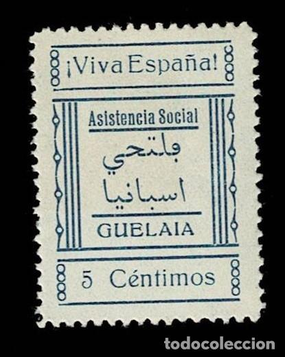 CL8-9 GUERRA CIVIL GUELAIA FESOFI Nº 1 ASISTENCIA SOCIAL VALOR 5 CTS. COLOR AZUL SIN FIJASELLOS (Sellos - España - Guerra Civil - Locales - Nuevos)