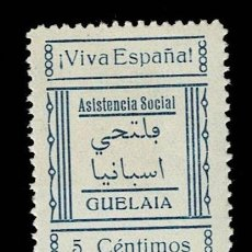 Sellos: CL8-9 GUERRA CIVIL GUELAIA FESOFI Nº 1 ASISTENCIA SOCIAL VALOR 5 CTS. COLOR AZUL SIN FIJASELLOS. Lote 287655633