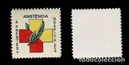 GUERRA CIVIL FRENTES Y HOSPITALES GUIPUZCOA FESOFI Nº 1 VARIEDAD PAPEL DELMEINA, SIN PIE DE IMPRENTA (Sellos - España - Guerra Civil - Locales - Nuevos)