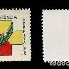 Sellos: GUERRA CIVIL FRENTES Y HOSPITALES GUIPUZCOA FESOFI Nº 1 VARIEDAD PAPEL DELMEINA, SIN PIE DE IMPRENTA. Lote 287656688