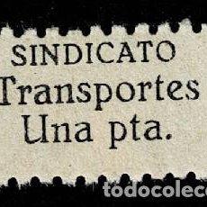 Sellos: CL8-14 GUERRA CIVIL SINDICATO DE TRANSPORTES G.GUILLAMON (TIPO NO MENCIONADO) VALOR 1 PESETA TAMAÑO. Lote 287680458